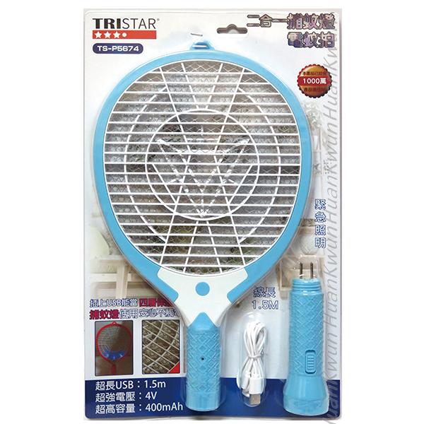 三星 兩截充電式四層捕蚊燈電蚊拍 TS-P5674 2