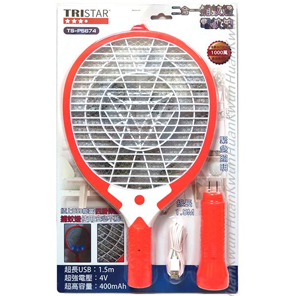 三星 兩截充電式四層捕蚊燈電蚊拍 TS-P5674 3