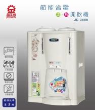 晶工牌 省電科技溫熱全自動開飲機 JD-3688 1