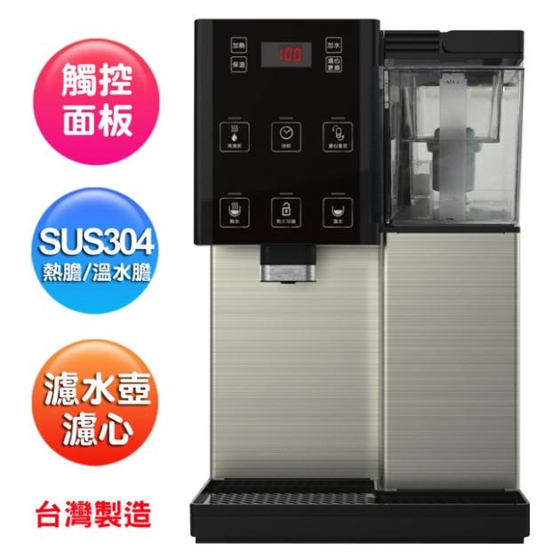 元山觸控式濾淨溫熱開飲機 YS-826DW 1