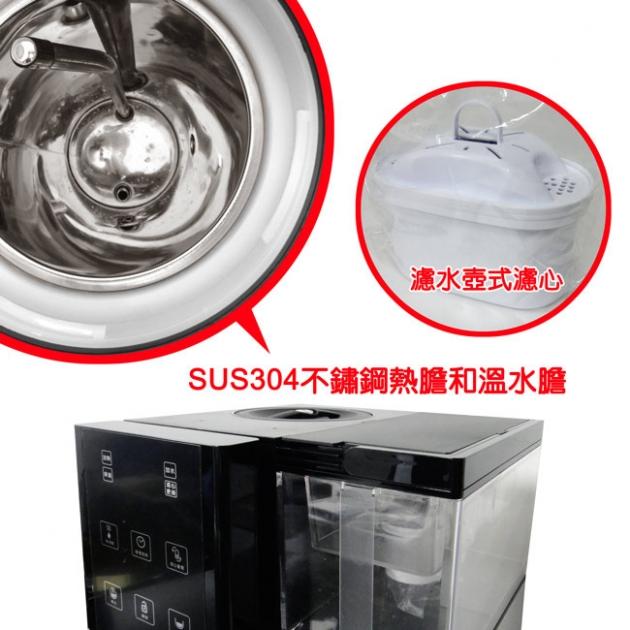 元山觸控式濾淨溫熱開飲機 YS-826DW 3