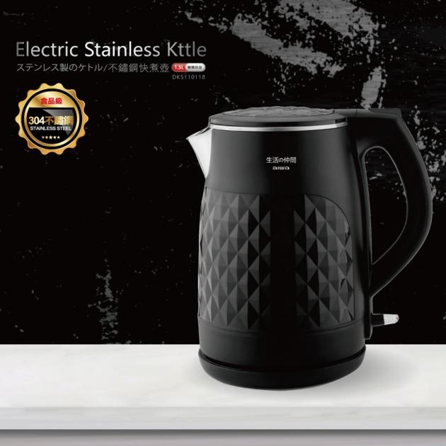AIWA 愛華 雙層防燙不鏽鋼快煮壺 (DKS110118) 1