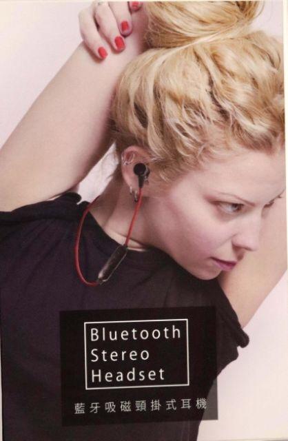EDISON愛迪生運動型藍芽吸磁頸掛式立體聲耳機麥克風EDS-C610 2