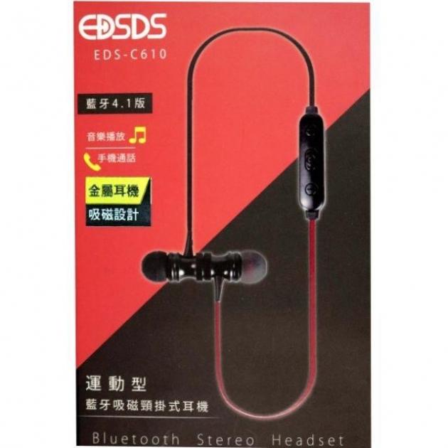 EDISON愛迪生運動型藍芽吸磁頸掛式立體聲耳機麥克風EDS-C610 1