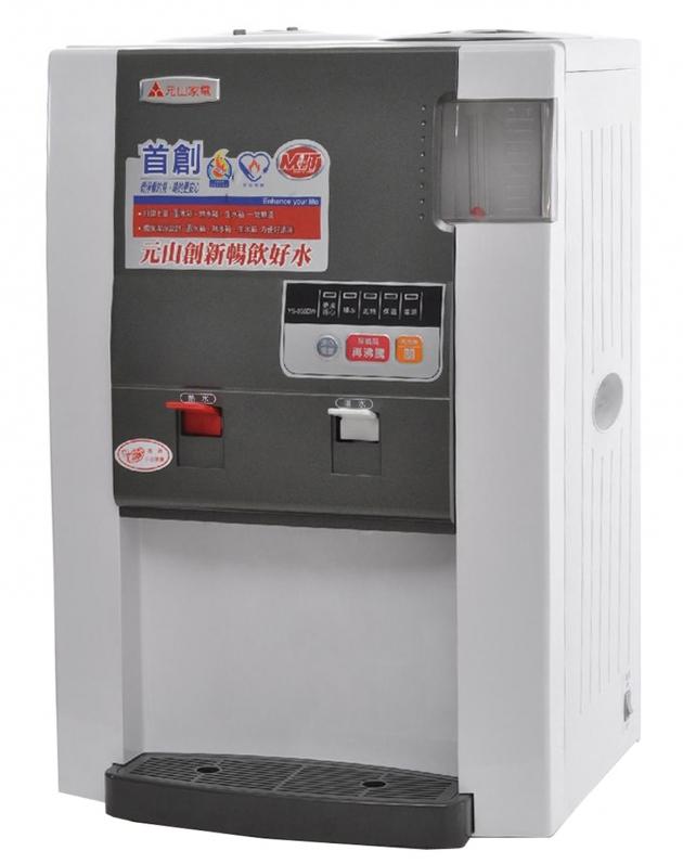 元山安全防火溫熱開飲機 YS-860DW 1